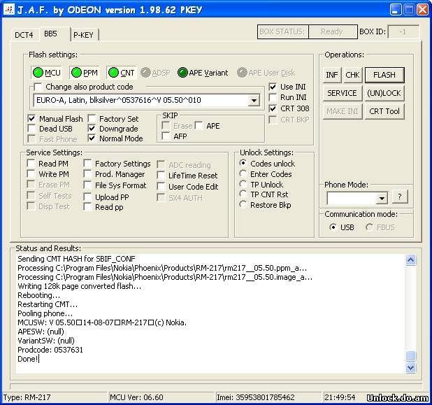 Nokia 6303c Dead usb Flashing как взломать пароль на телефоне nokia.